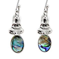 3.16cts natural abalone paua seashell 925 silver buddha charm earrings r48214