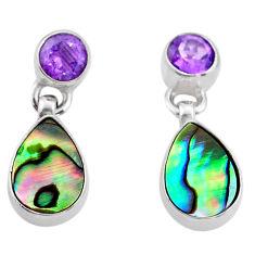6.61cts natural abalone paua seashell amethyst 925 silver dangle earrings t47296