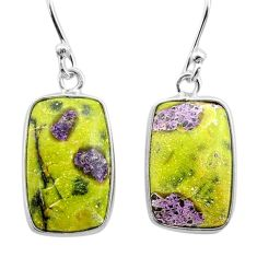 9.54cts natural atlantisite stichtite-serpentine 925 silver earrings t45302