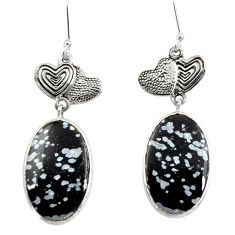 Clearance Sale- 18.82cts natural australian obsidian 925 silver couple hearts earrings d39582