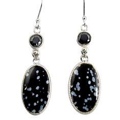 16.88cts natural black australian obsidian 925 silver dangle earrings d39536