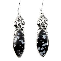 Clearance Sale- 17.57cts natural black australian obsidian 925 silver dangle earrings d39587