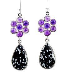 Clearance Sale- 25.89cts natural black australian obsidian 925 silver dangle earrings d39665