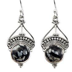 6.22cts natural black australian obsidian 925 silver dangle earrings r31008