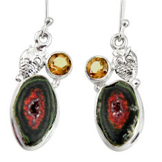 Clearance Sale- 16.06cts natural black geode druzy smoky topaz 925 silver owl earrings d40317