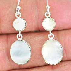 7.95cts natural blister pearl 925 sterling silver dangle earrings jewelry r88322