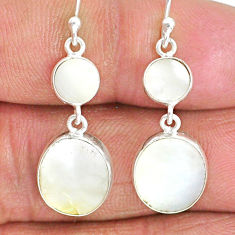 8.03cts natural blister pearl 925 sterling silver dangle earrings jewelry r88323