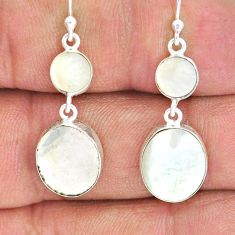 8.58cts natural blister pearl 925 sterling silver dangle earrings jewelry r88326