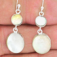8.61cts natural blister pearl 925 sterling silver dangle earrings jewelry r88328