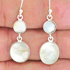7.71cts natural blister pearl 925 sterling silver dangle earrings jewelry r88329