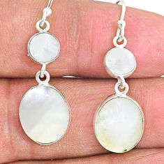 7.15cts natural blister pearl 925 sterling silver earrings jewelry t4090