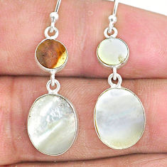 7.18cts natural blister pearl 925 sterling silver earrings jewelry t4097