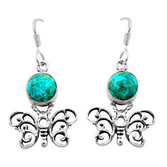 7.87cts natural blue chrysocolla 925 sterling silver butterfly earrings d46919