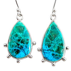 14.85cts natural blue chrysocolla 925 sterling silver dangle earrings r75727
