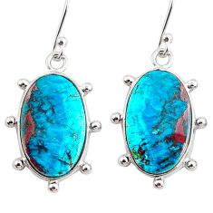 13.63cts natural blue chrysocolla 925 sterling silver dangle earrings r75729