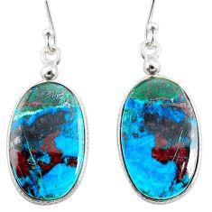 16.68cts natural blue chrysocolla 925 sterling silver dangle earrings r75734