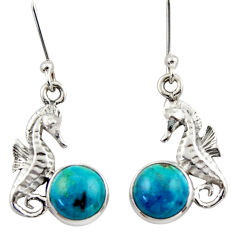7.82cts natural blue chrysocolla 925 sterling silver seahorse earrings d46795