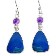 Clearance Sale- 11.87cts natural blue doublet opal australian 925 silver dangle earrings d40448