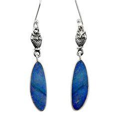 8.15cts natural blue doublet opal australian 925 silver owl earrings d40449