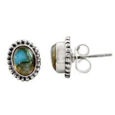 3.21cts natural blue labradorite 925 sterling silver stud earrings r22835