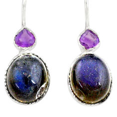 11.20cts natural blue labradorite amethyst 925 sterling silver earrings t7653