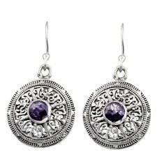 2.11cts natural blue sapphire 925 sterling silver dangle earrings jewelry d47021