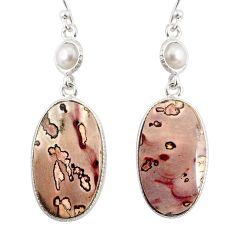 16.10cts natural brown coffee bean jasper 925 silver dangle earrings r75749
