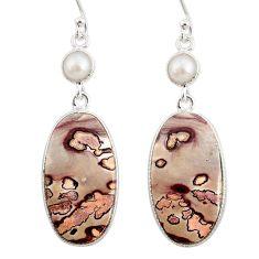16.68cts natural brown coffee bean jasper 925 silver dangle earrings r75753