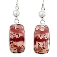 19.12cts natural brown coffee bean jasper 925 silver dangle earrings r75755