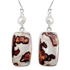 19.12cts natural brown coffee bean jasper 925 silver dangle earrings r75796