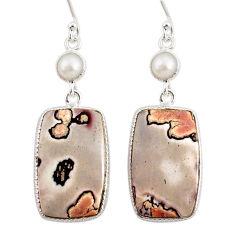 16.13cts natural brown coffee bean jasper pearl 925 silver earrings r75743