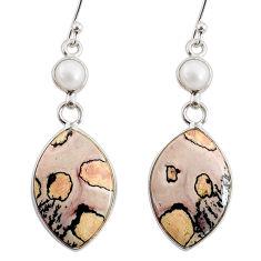 14.12cts natural brown coffee bean jasper pearl 925 silver earrings r75748