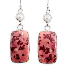 18.39cts natural brown coffee bean jasper pearl 925 silver earrings r75759