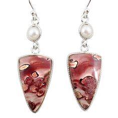 15.37cts natural brown coffee bean jasper pearl 925 silver earrings r75799