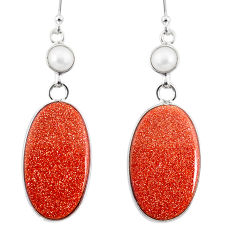 17.90cts natural brown goldstone pearl 925 silver dangle earrings jewelry r75540