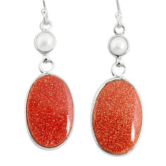 14.91cts natural brown goldstone pearl 925 silver dangle earrings r75521