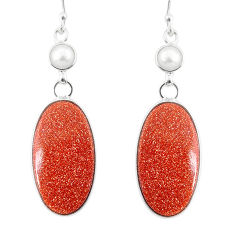17.90cts natural brown goldstone pearl 925 silver dangle earrings r75526