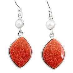 14.91cts natural brown goldstone pearl 925 silver dangle earrings r75530