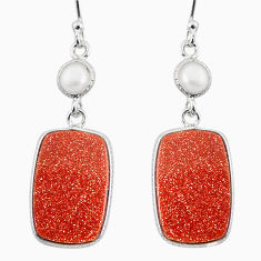 14.91cts natural brown goldstone pearl 925 silver dangle earrings r75532