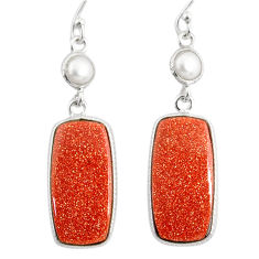 16.68cts natural brown goldstone pearl 925 silver dangle earrings r75551