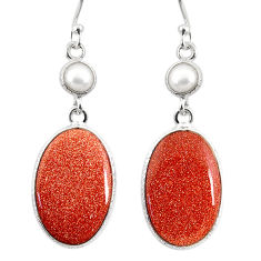 14.30cts natural brown goldstone pearl 925 silver dangle earrings r75556