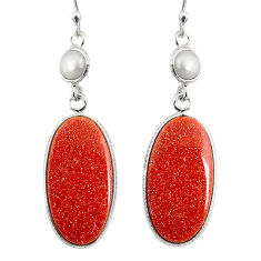 16.68cts natural brown goldstone pearl 925 silver dangle earrings r75558