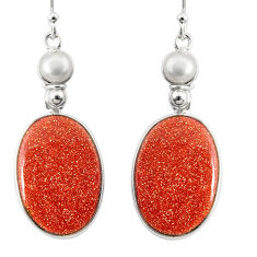 17.75cts natural brown goldstone pearl 925 silver dangle earrings r75559