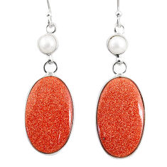 19.76cts natural brown goldstone pearl 925 silver earrings jewelry r75555