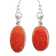 17.35cts natural brown goldstone pearl 925 sterling silver earrings r75552