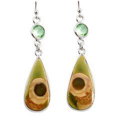 15.37cts natural brown imperial jasper amethyst 925 silver earrings r75782