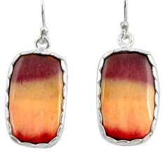 16.50cts natural brown mookaite 925 sterling silver dangle earrings r28834