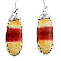 13.69cts natural brown mookaite 925 sterling silver dangle earrings r28941
