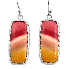 17.53cts natural brown mookaite 925 sterling silver dangle earrings r30341