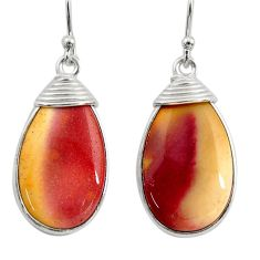 14.18cts natural brown mookaite 925 sterling silver dangle earrings r30353